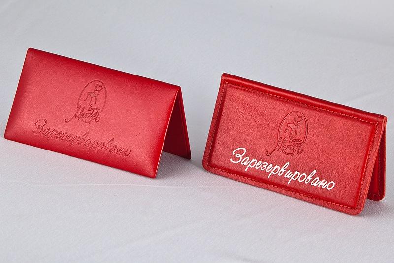 Бизнес подарки сувенирная продукция 32