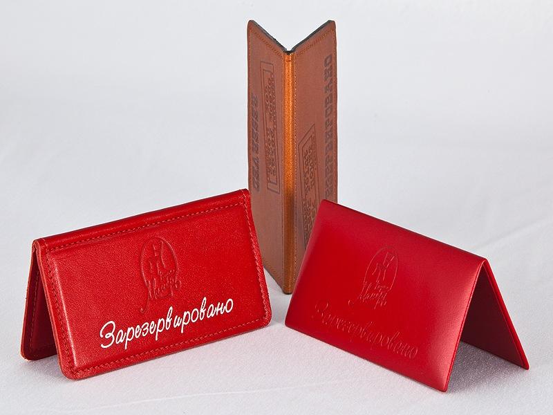Бизнес подарки сувенирная продукция 36